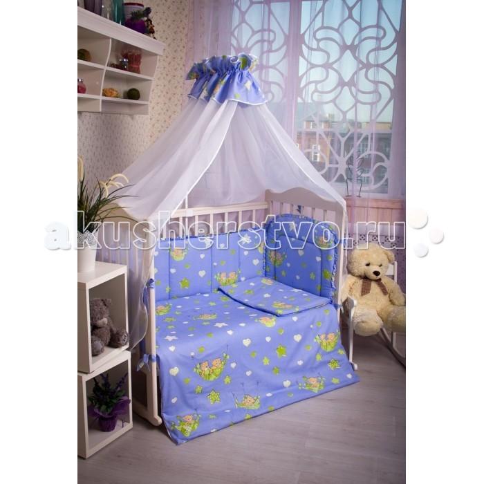 Комплект в кроватку Мой Ангелочек Мишки в гамаке (7 предметов)