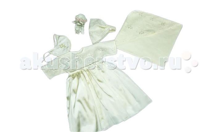 Мой Ангелок Крестильный набор для девочки Радость