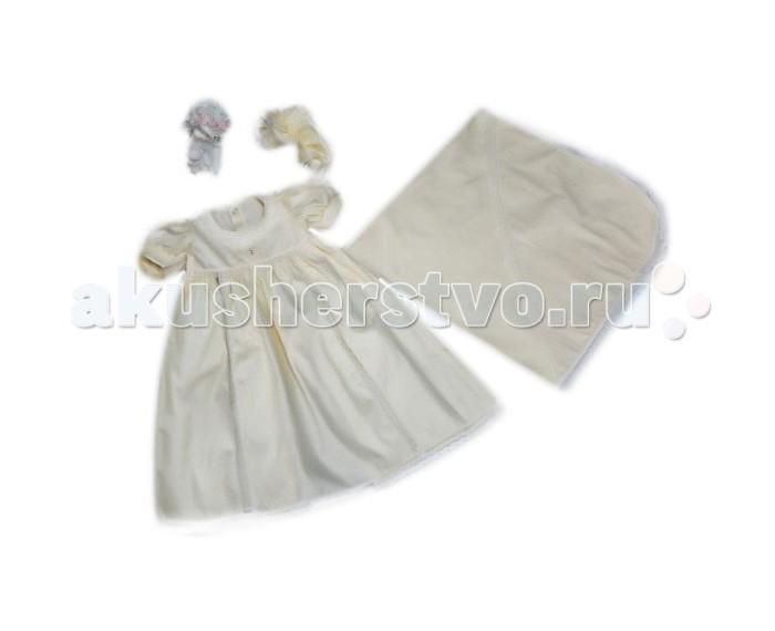 Мой Ангелок Крестильный набор для девочки СчастьеКрестильный набор для девочки СчастьеНарядный крестильный набор для девочки. Упакован в подарочную коробочку.  В комплект входит: Крестильное платье. Чепчик. Пеленка с уголком (90 х 90 см).  Все предметы изготовлены из натуральной ткани – сатина-жаккарда. Он представляет собой плотную хлопчатобумажную ткань с тисненым рисунком, изготовленную из крученой хлопковой нити двойного плетения. Сатин-жаккард приятен на ощупь и долговечен, выдерживает до 200-300 стирок.  Декорирован наборчик элегантным кружевом.<br>