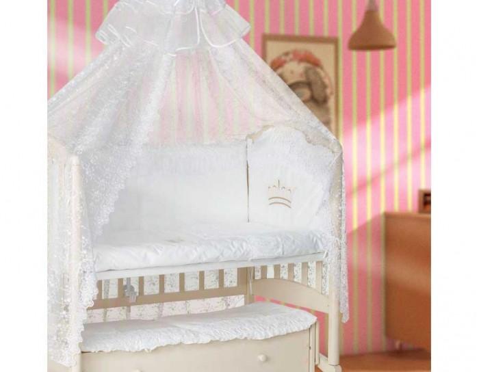 Комплект в кроватку Мой Ангелок Кружевной (7 предметов)Кружевной (7 предметов)Роскошный комплект в детскую кроватку Мой ангелок Кружевной, который состоит из 7 предметов, подарит малышу комфорт и безопасность, а родителей порадует своим качеством и опрятным дизайном.   Основные характеристики:  состав ткани: сатин-жаккард, 100% хлопок безупречной выделки отделка рюшами и стразами деликатные швы, рассчитанные на прикосновение к нежной коже ребёнка бельё сертифицировано полностью безопасно и гипоаллергенно высокий бортик со съемными чехлами по всему периметру кроватки, наполнитель бортика файберпласт (гиппоалергенно) большой балдахин из тончайшего кружева  Состав комплекта:  бортик  раздельный на 4 стороны , съемные чехлы (файберпласт обшит флизелином),  высота 50 см балдахин (кружево, 180х475 см) наволочка 40х60 см пододеяльник 110х140 см простыня 150х100 см одеяло 110х140 см - наполнитель файберпласт (гиппоалергенно) подушка 40х60 см - наполнитель файберпласт (гиппоалергенно)<br>