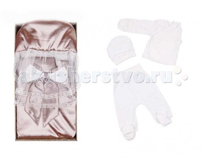 Детская одежда , Комплекты на выписку Мой Ангелок Лунтик (4 предмета) арт: 225832 -  Комплекты на выписку