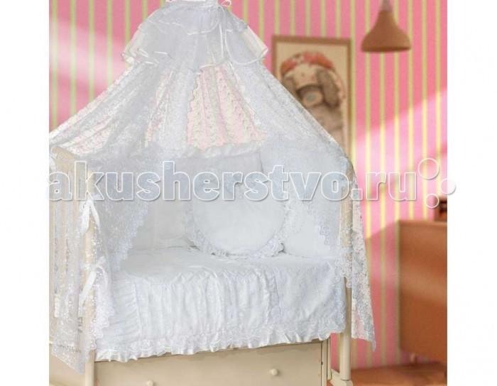 Постельные принадлежности , Комплекты в кроватку Мой Ангелок Любимый (7 предметов) арт: 225232 -  Комплекты в кроватку