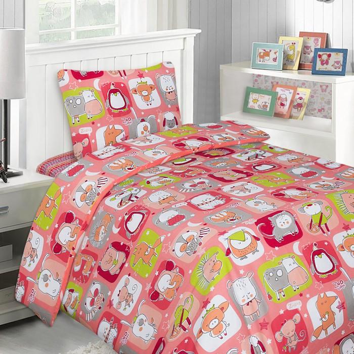 Купить Постельное белье 1.5-спальное, Постельное белье Mona Liza Спящий зоопарк в квадрате (3 предмета)