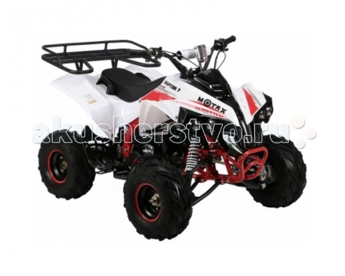 Квадроциклы и миникроссы Motax Квадроцикл бензиновый ATV Raptor-Lux 125 cc