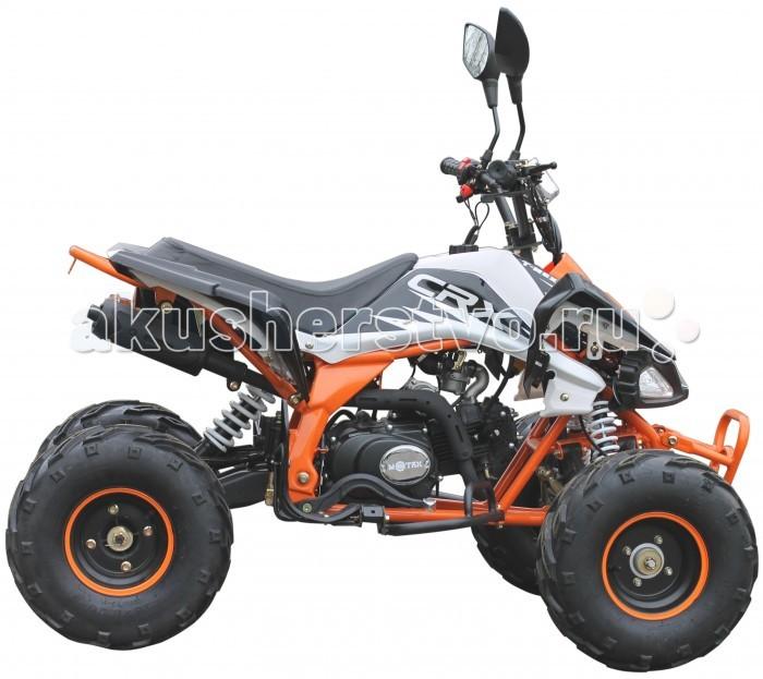 Motax Квадроцикл бензиновый ATV T-Rex-LUX 125 ccКвадроцикл бензиновый ATV T-Rex-LUX 125 ccКвадроцикл бензиновый Motax ATV T-Rex-LUX 125 cc  полноценный бензиновый квадроцикл с фирменным четырехтактным мотором Zongshen, трансмиссией полуавтомат (более внедорожная), длинноходными подвесками и усиленной рамой. MOTAX ATV T-Rex-LUX - квадроцикл для подростка 14 лет, так и взрослого человека.  Особенности: Возраст и макс. нагрузка: от 8 до 16 лет, до 160 кг Размеры в сборе: 139 х 90 х 100 см Высота по седлу от земли: 63 см Диаметр колес: 8/8 Вес: 114 кг Двигатель и КПП: бензиновый, 125сс, 4т, макс. мощность 10 л.с., полуавтоматическая КПП Емкость топливного бака: 3.5 л Тормозная система п/з: барабанная/диск Макс. скорость: до 65 км/ч без ограничителя Размеры в упаковке и вес: 134 х 81 х 66 см, 128 кг Комплектация:  Ограничитель скорости    Родительский контроль    Сигнализация    Автозапуск    Система запуска    Передние фары    Стоп-сигнал    Спидометр    Зеркала    Набор инструментов    Инструкция<br>