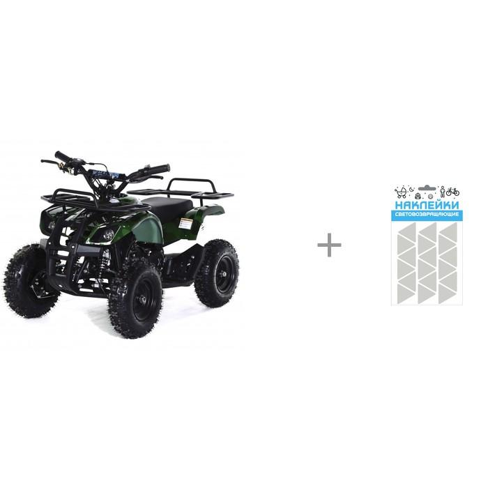 Купить Квадроциклы и миникроссы, Motax Квадроцикл на бензине ATV Mini Grizlik Х-16 cо светоотражающими наклейками Треугольник Sport