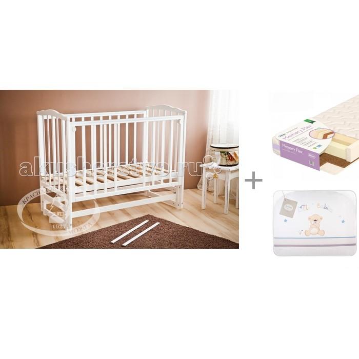 Детская кроватка Можга (Красная Звезда) Кристина С-619 с матрасом Плитекс Memory Flex и комплектом Perina Венеция