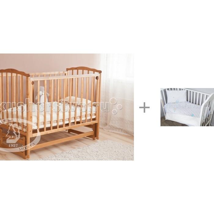 Детская кроватка Можга (Красная Звезда) Кристина С-619 маятник продольный с постельным бельем Сонный гномик Серебряная нить