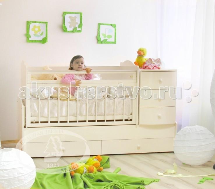 Кроватка-трансформер Можга (Красная Звезда) Кирюша С859 поперечный маятникКирюша С859 поперечный маятникКроватка-трансформер Можга (Красная Звезда) Кирюша С859 поперечный маятник - это универсальная кровать - это и маятник для новорожденного, и комодик, и ящик для игрушек и постельных принадлежностей, и подростковая кровать, и письменный стол с тумбой! Отличная модель!  Материал: массив твердолиственных пород древесины, древесноволокнистая плита МДФ (закупается в Германии) (плита образуется прессованием древесных волокон при высоком давлении и температуре с участием лигнина (естественное связующее вещество в межволоконном взаимодействии)). Изделия из МДФ устойчивы к грибкам и микроорганизмам.    Отделка красителями на водной основе, применяются безопасные полиуретановые лаки и эмали. Тип:маятниковый механизм поперечного качания с фиксатором.  Закрытый глубокий ящик для хранения детских принадлежностей и игрушек исключает запыление. Кроме того, кровать укомплектована комодом с тремя вместительными ящиками.  Гнутоклеёные передние панели ящиков комода соответствуют последним веяниям европейской моды. Другие детали ящиков комода плоскоклеёные. Ложе кроватки регулируется по высоте в двух положениях.  Мы применяем на верхней планке бокового ограждения защитную накладку, которая защитит кроватку от острых зубов малыша и вместе с тем предохранит от повреждения десны и зубки малютки. Боковое ограждение состоит из двух частей, из которых верхняя часть откидывается вниз. Для этого необходимо одновременно отжать ручки с обеих сторон ограждения (ЗПУ-8).   Изюминка данной модели в ее функциональности. Когда малыш научится ходить, и его нужно приучать к собственной кровати - Вы легко трансформируете детскую кроватку в удобный диванчик, просто сняв боковую стенку. Малыш самостоятельно будет забираться в кроватку, ящики под кроватью послужат для игрушек, а в комоде по-прежнему будут хранится вещи и постельные принадлежности. Когда малышу исполнится 3 года, кровать Кирюша можно транс