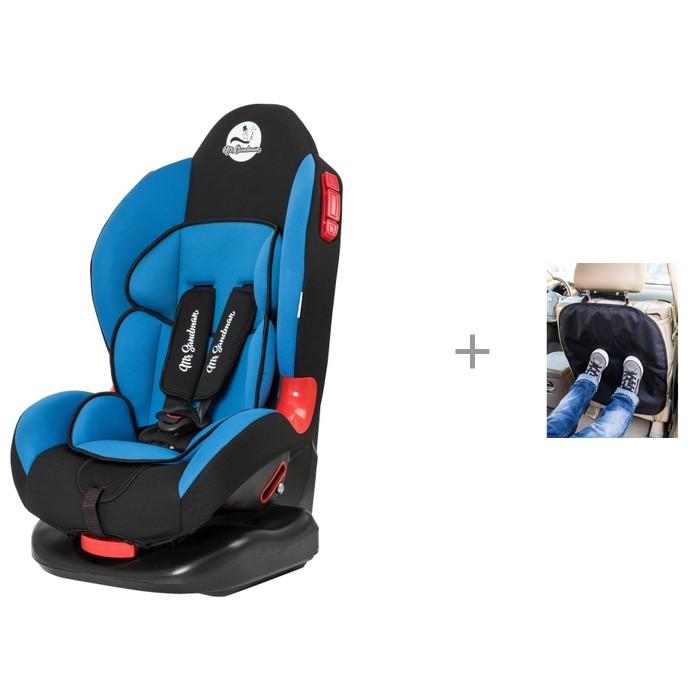 Группа 1-2 (от 9 до 25 кг) Mr Sandman Future и Защита сиденья из ткани АвтоБра группа 1 2 от 9 до 25 кг mr sandman future isofix