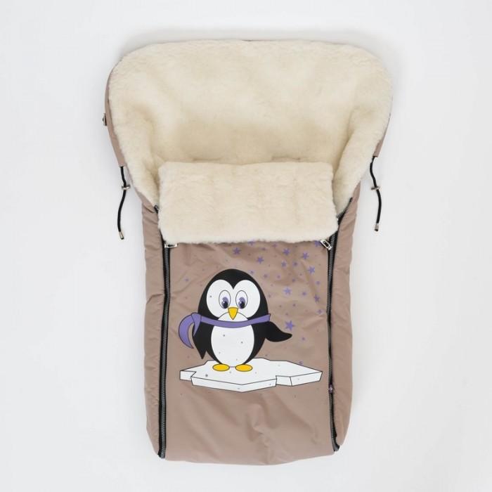 Купить Зимние конверты, Зимний конверт Mr Sandman Pinguin