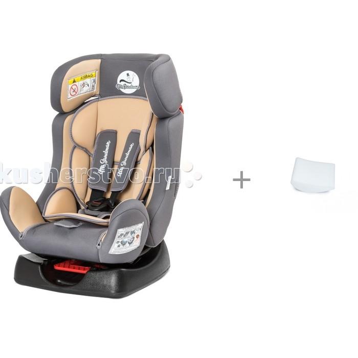 Купить Группа 0-1-2 (от 0 до 25 кг), Автокресло Mr Sandman Venice и АвтоБра Вкладыш для новорожденного в детское автокресло