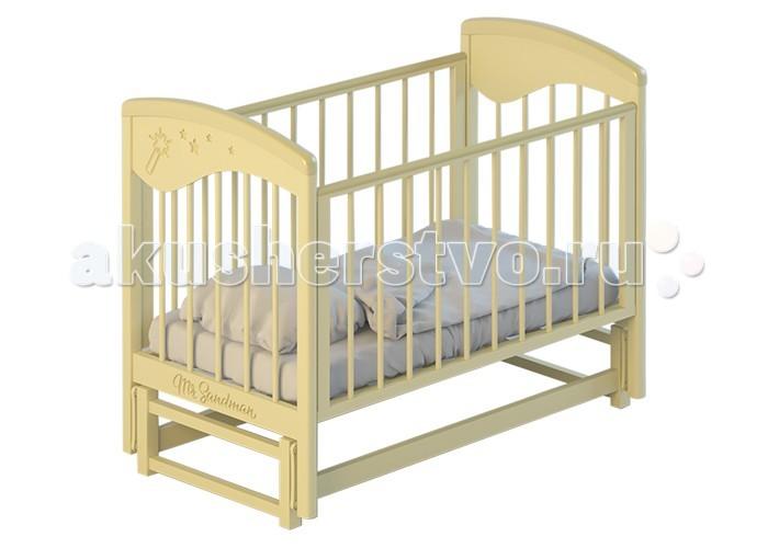 Детская кроватка Mr Sandman маятник продольный