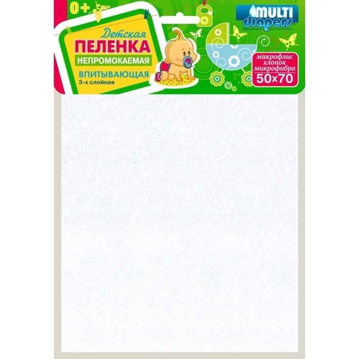 Пеленки Multi-Diapers впитывающая 3-слойная 50х70 см higeniq пеленка впитывающая 40х60см 5 шт