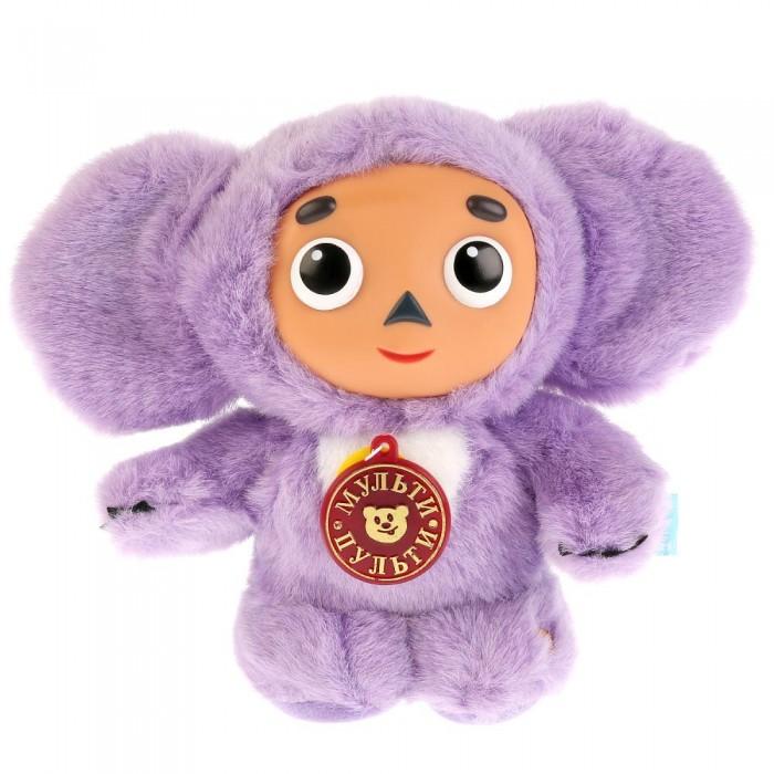 Мягкие игрушки, Мягкая игрушка Мульти-пульти Чебурашка 17 см V85058  - купить со скидкой