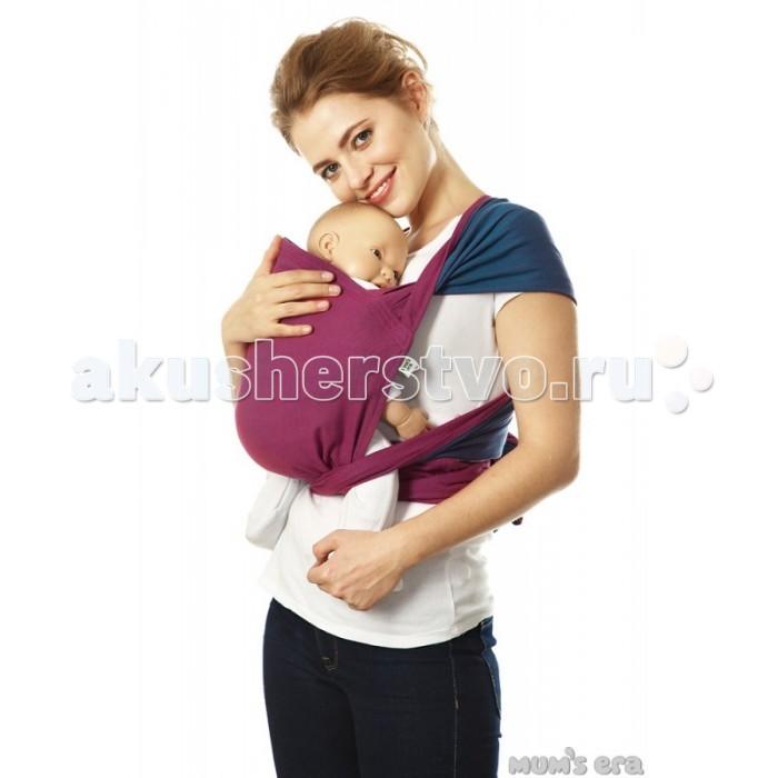 Товары для мамы , Слинги Mums Era Май-слинг Casual арт: 440034 -  Слинги