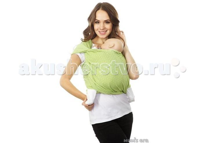 Купить со скидкой Слинг Mum's Era шарф Диамант
