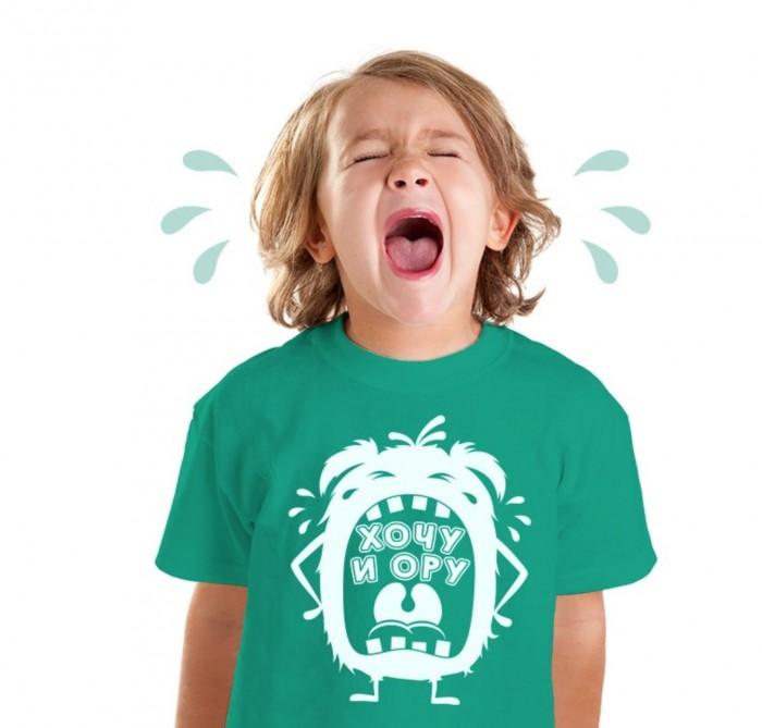 Футболки и топы Ехидна Футболка детская Хочу и ору рубашки футболки для детей