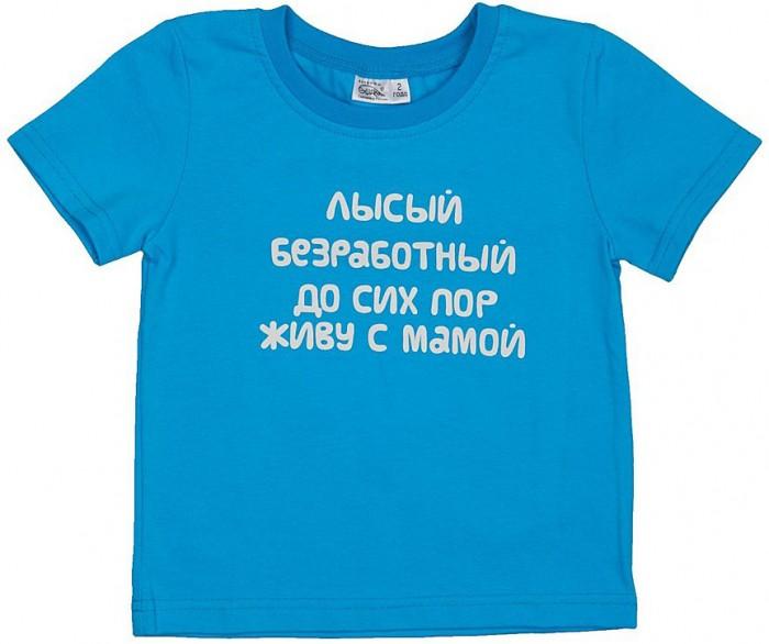 Футболки и топы Ехидна Детская футболка Лысый, безработный