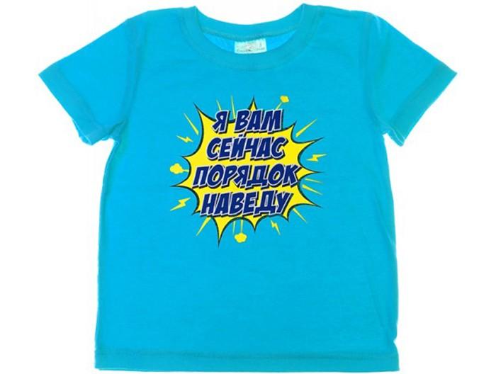Футболки и топы Mums Era Детская футболка 3 года футболки и топы mums era футболка женская яблоко от яблони m 46 48