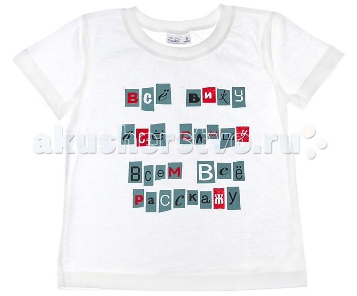 Футболки и топы Mums Era Детская футболка 4 года топы майки футболки интернет