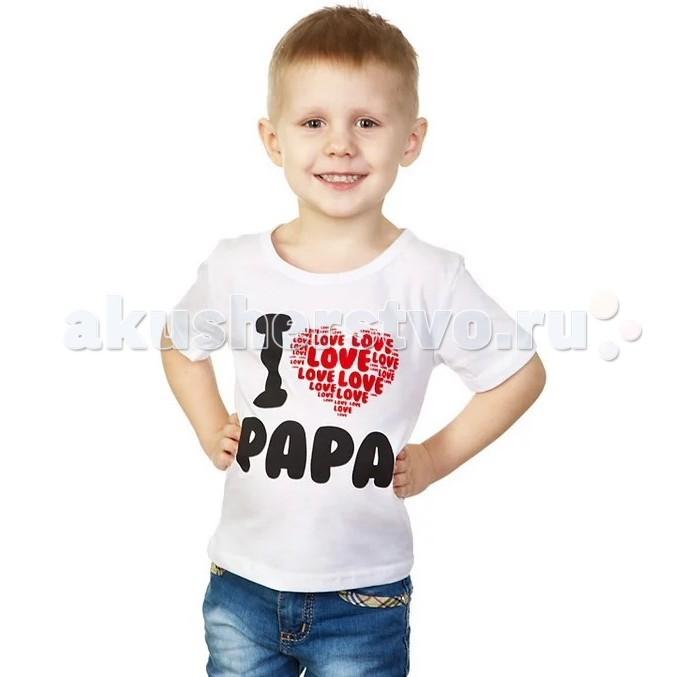 футболки и топы свiтанак джемпер д800687 Футболки и топы Ехидна Детская футболка I love Papa