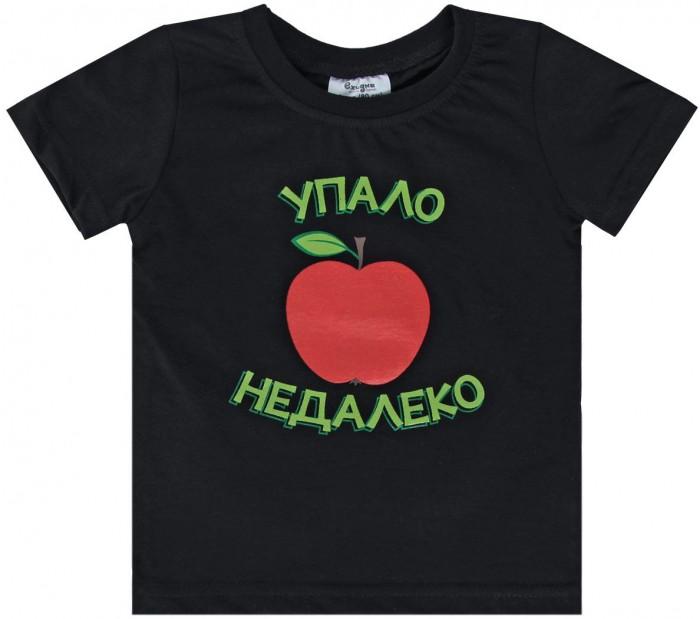 Футболки и топы Mums Era Футболка детская Яблоко от яблони 6 лет