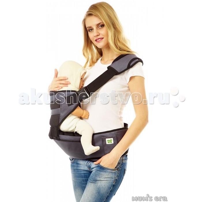 Рюкзак-кенгуру Mums Era Хипсит со спинкой