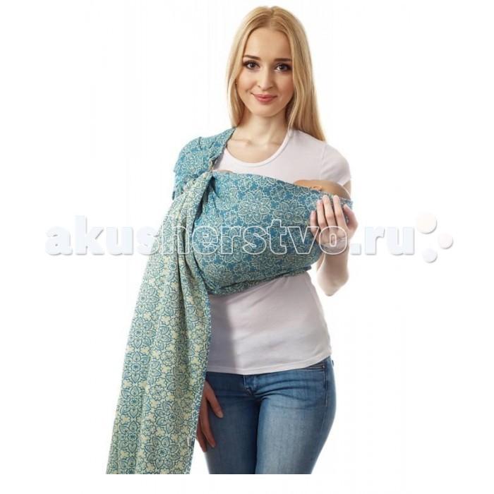 Товары для мамы , Слинги Mums Era с кольцами Блум арт: 323394 -  Слинги