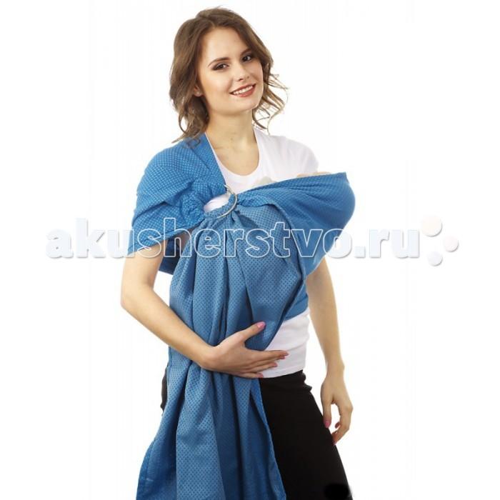 Слинги Mums Era с кольцами Нордик слинг шарфы mum s era слинг шарф нордик