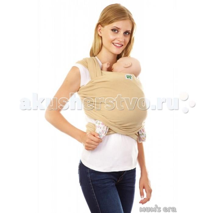 Товары для мамы , Слинги Mums Era шарф Песочный флис арт: 21818 -  Слинги