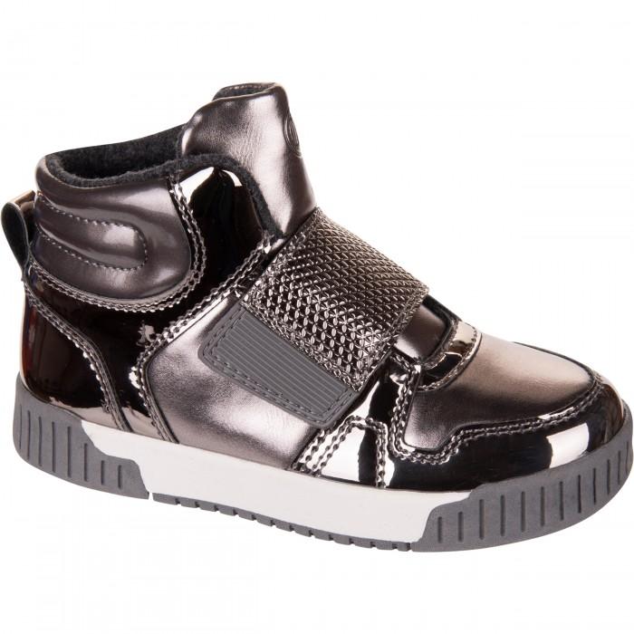 Kakadu Ботинки для девочки 8777B