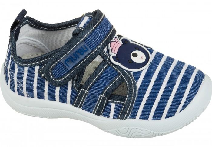 цена на Туфли Mursu Туфли для девочки 21531