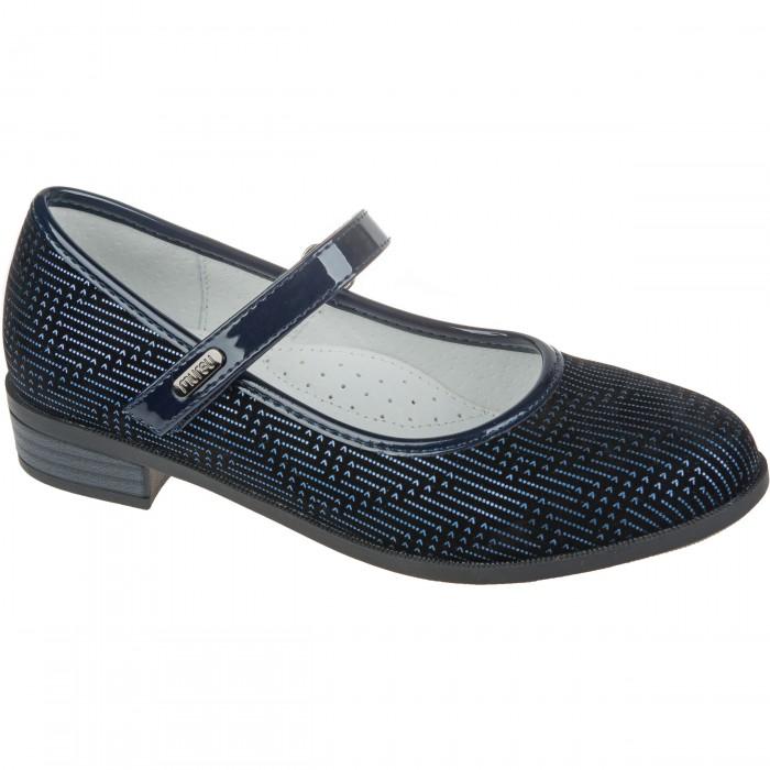 Туфли Mursu Туфли школьные для девочки 211688 туфли mursu туфли для девочки 215826