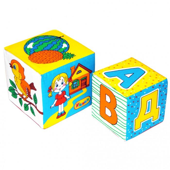 Развивающие игрушки Мякиши Кубики 2 шт. мякиши мякиши кубики 4 цвета