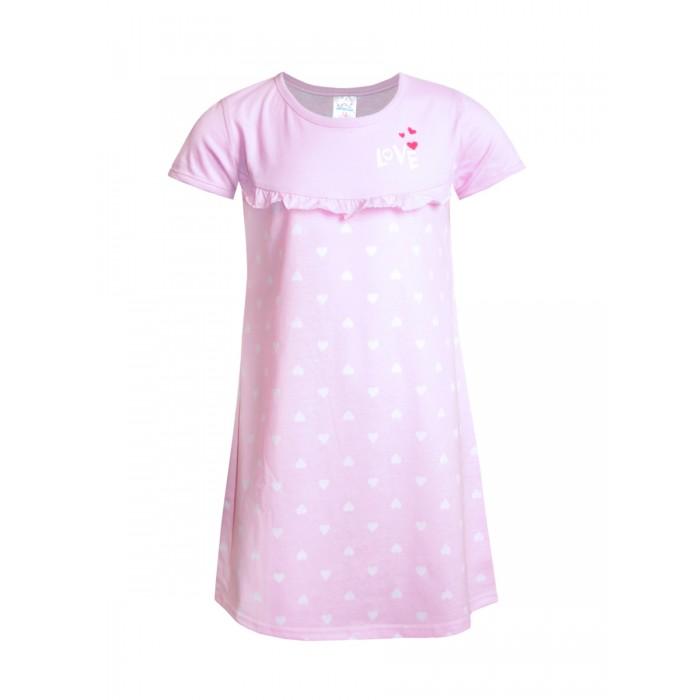 N.O.A. Пижама для мальчика 11139