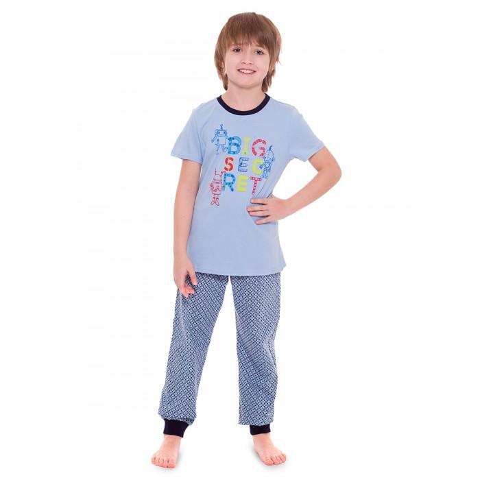 Домашняя одежда N.O.A. Пижама для мальчика 11337