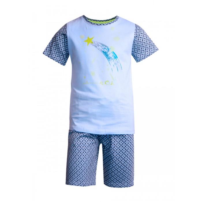 Домашняя одежда N.O.A. Пижама для мальчика 11338