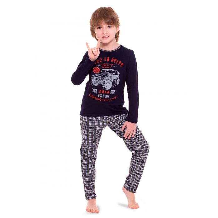 Домашняя одежда N.O.A. Пижама для мальчиков 10829-2