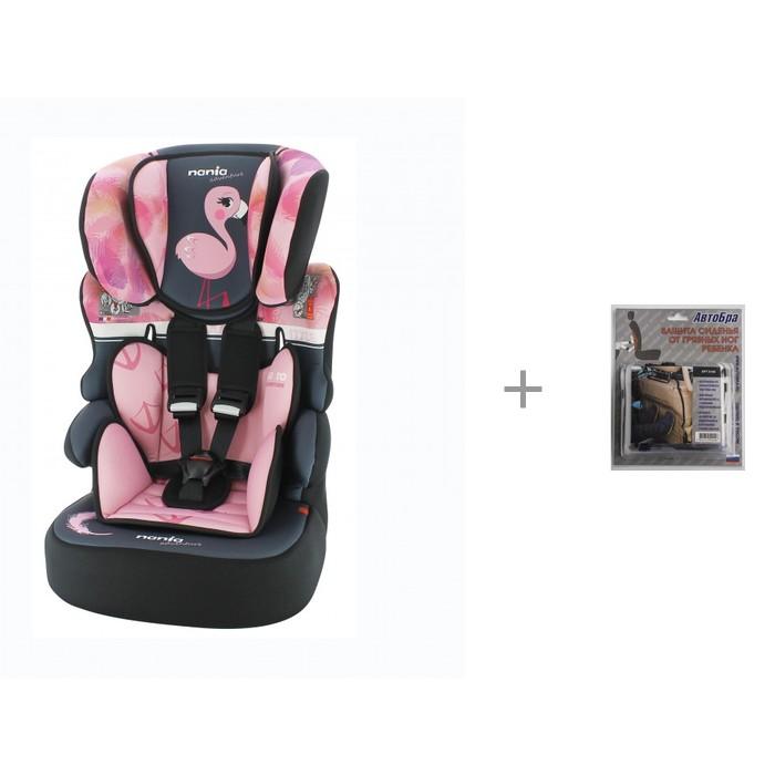 Группа 1-2-3 (от 9 до 36 кг) Nania Beline SP Animals с защитой спинки сиденья от грязных ног ребенка АвтоБра цена 2017