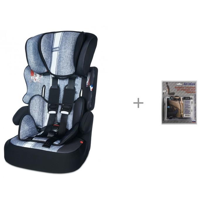 Группа 1-2-3 (от 9 до 36 кг) Nania Beline SP Linea с защитой спинки сиденья от грязных ног ребенка АвтоБра цена 2017