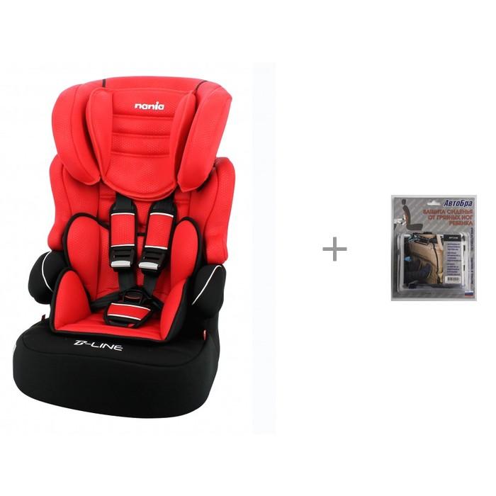 Купить Группа 1-2-3 (от 9 до 36 кг), Автокресло Nania Beline SP LX (Luxe) с защитой спинки сиденья от грязных ног ребенка АвтоБра