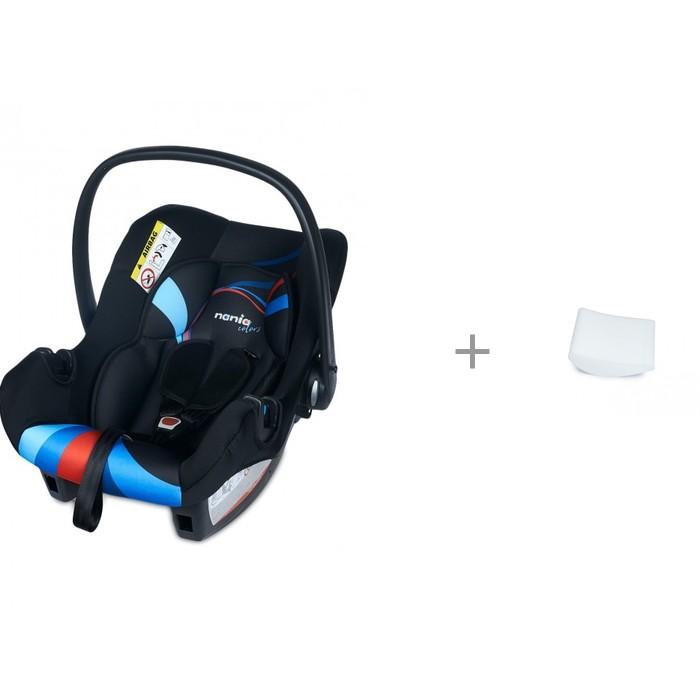 Автокресло Nania Beone Colors с вкладышем для новорожденного АвтоБра