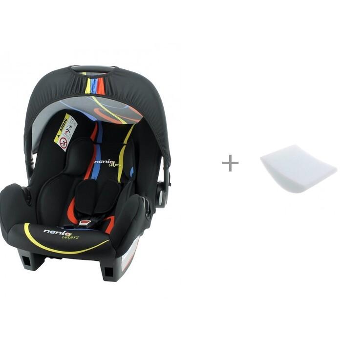 Автокресло Nania Beone Grafik и вкладыш для горизонтального положения в автокресло Автомалыш