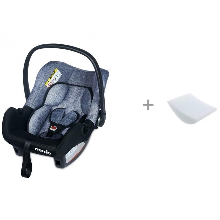 Автокресло Nania Beone Silver и вкладыш для горизонтального положения в автокресло Автомалыш