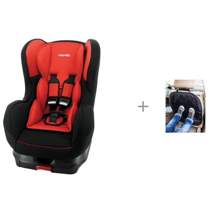 Автокресло Nania Cosmo Isofix Tech с защитой сиденья из ткани АвтоБра
