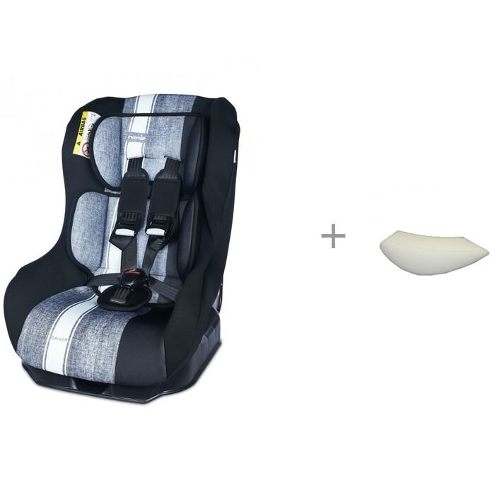 Автокресло Nania Driver Linea с анатомической подушкой-вкладышем ProtectionBaby