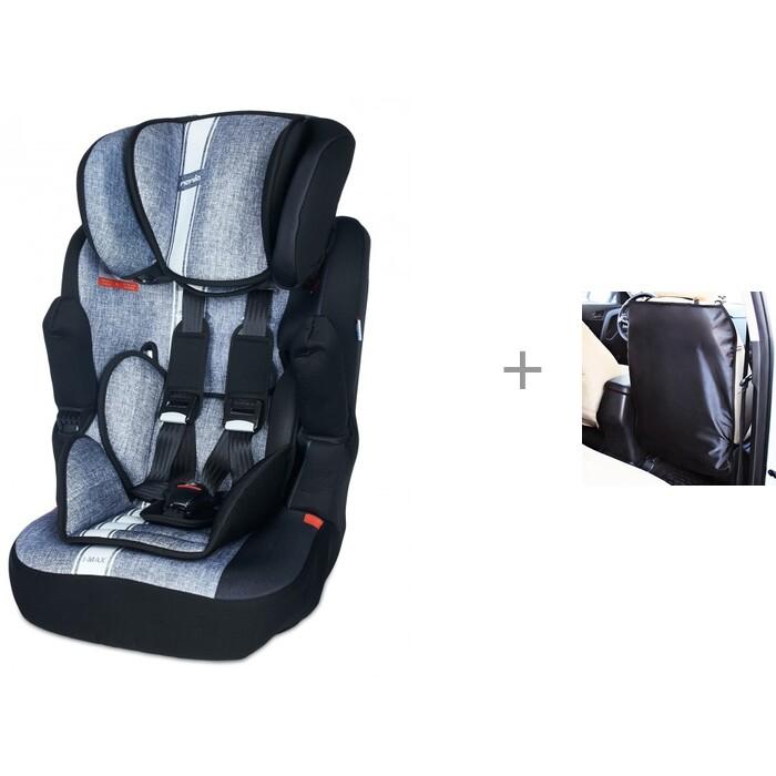Купить Группа 1-2-3 (от 9 до 36 кг), Автокресло Nania Imax SP Linea c защитой спинки сидения Russia Автомалыш