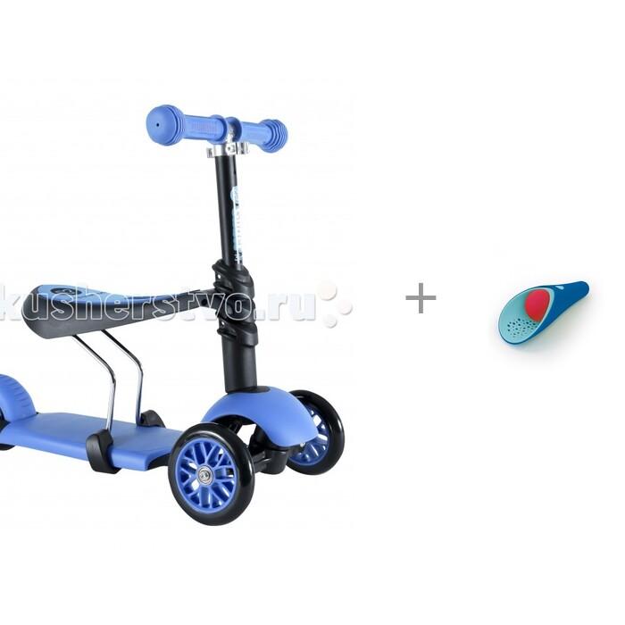 Купить Группа 1-2-3 (от 9 до 36 кг), Автокресло Nania Imax SP LX с защитой спинки сиденья от грязных ног ребенка АвтоБра