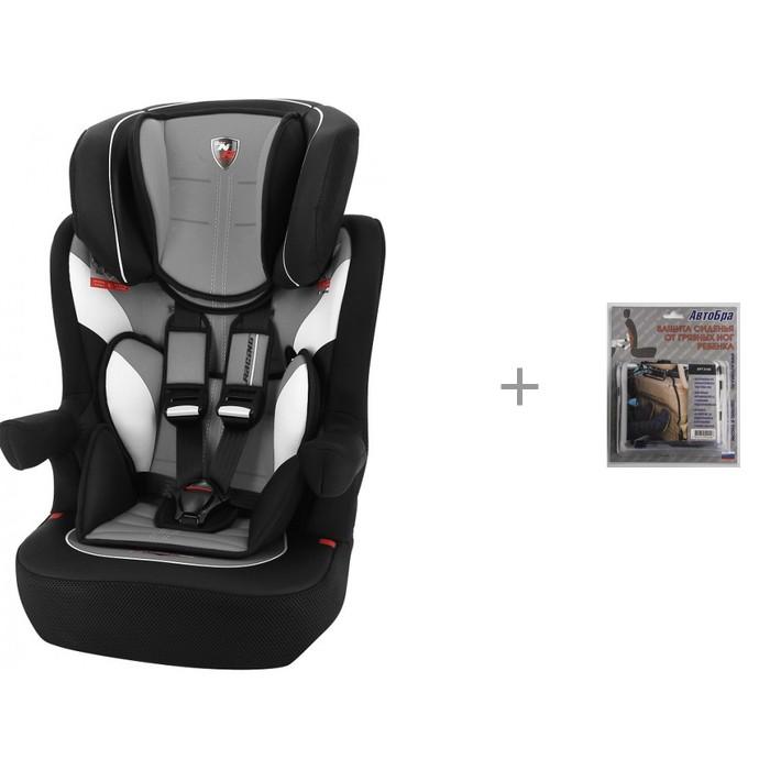 Купить Группа 1-2-3 (от 9 до 36 кг), Автокресло Nania Imax Sp Racing с защитой спинки сиденья от грязных ног ребенка АвтоБра
